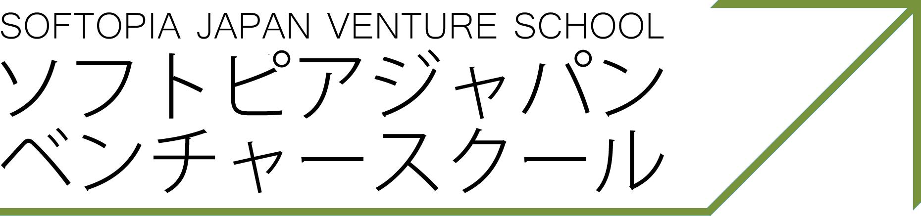venture_school_banner