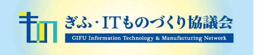 研修サイト用ロゴシリーズ4