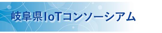 研修サイト用ロゴシリーズ5