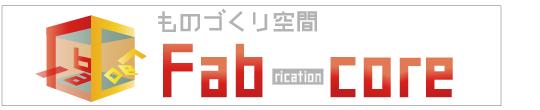 研修サイト用ロゴシリーズ2